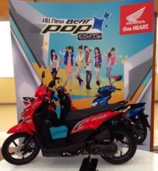 Honda Beat POP ESP