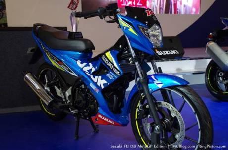 Suzuki Satria FU150 MotoGP Special Edition 4