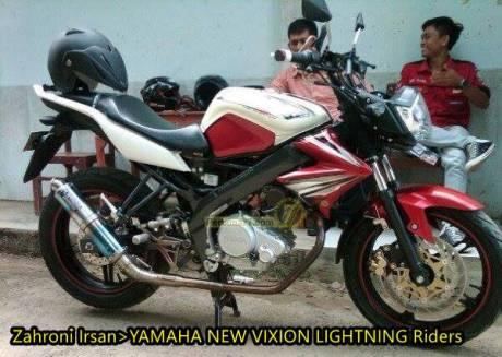 yamaha new vixion bergaya old vixion