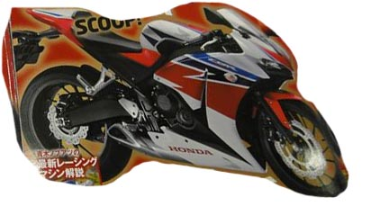 honda CBR250RR young machine front view