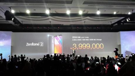 harga asus zenfone 2 ze551ml ram 4GB