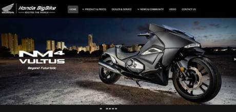 Honda NM4 Vultus Honda Big Bike Indonesia 02  Pertamax7.com