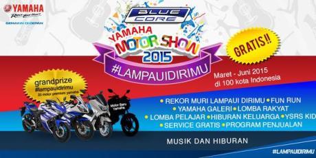 teaser yamaha new vixion facelift di yamaha motor show 2015