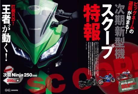 kawasaki ninja 250 facelift lampu depan pakai LED youngmachine