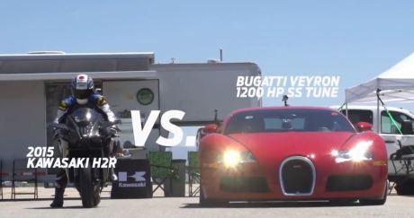kawasaki ninja H2R VS Bugatti veyron