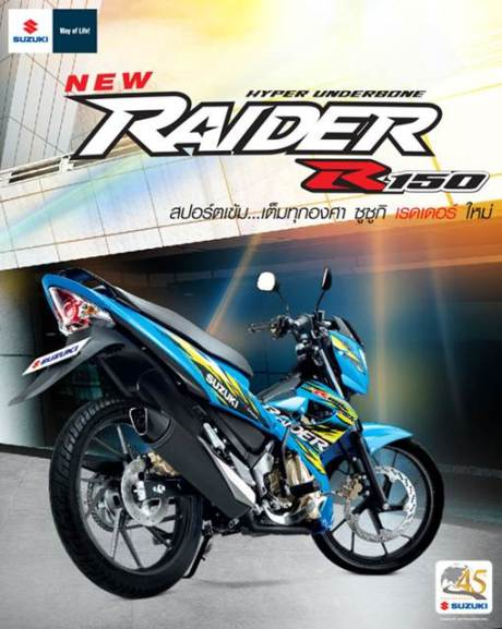 suzuki raider 150 thailand aka satria F150 euro3