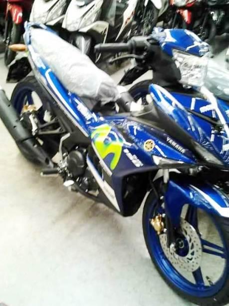 yamaha jupiter mx king versi motogp movistar terbaru 2015