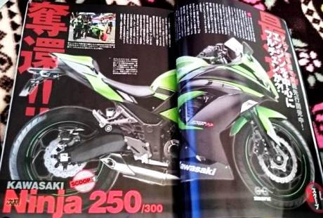 kawasaki ninja 250 FI Facelift 2015 japan young machine