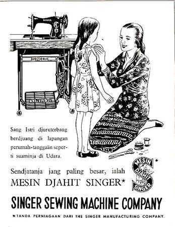 Kumpulan Iklan Produk jaman dulu yang bikin tersenyum Kumpulan Iklan Produk jaman dulu yang bikin senyum 00 pertamax7.comPertamax7.com