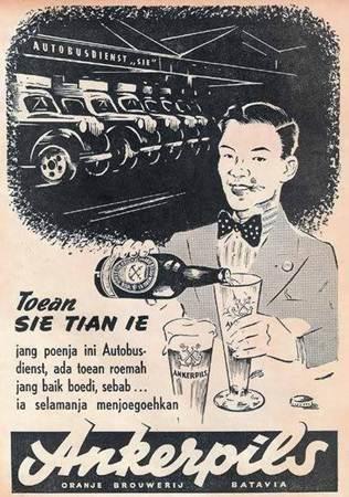 Kumpulan Iklan Produk jaman dulu yang bikin tersenyum Kumpulan Iklan Produk jaman dulu yang bikin senyum 02 pertamax7.comPertamax7.com