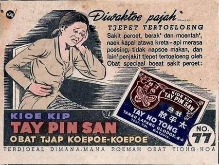 Kumpulan Iklan Produk jaman dulu yang bikin tersenyum Kumpulan Iklan Produk jaman dulu yang bikin senyum 04 pertamax7.comPertamax7.com