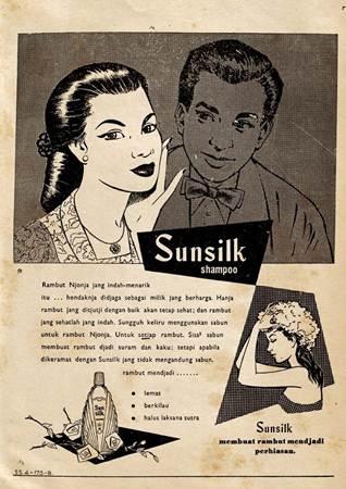 Com Kumpulan Iklan Produk Jadul Ini Bikin Senyum Sendiri Nostalgia Pertamax Com