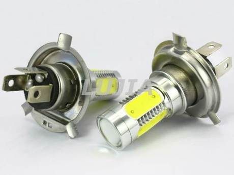 Lampu LED H4 pertamax7.com