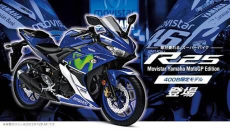 Yamaha R25 sampai di Jepang cuma 400 unit 03 pertamax7.com