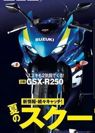 Suzuki New GSX-R250 sport 250 cc Bocor di Young Machine pertamax7.com