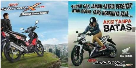 Brosur New Honda Sonic Sentil Suzuki Satria bergitar dan Jupiter MX KIng, siapa yang bikin nih pertamax7.com