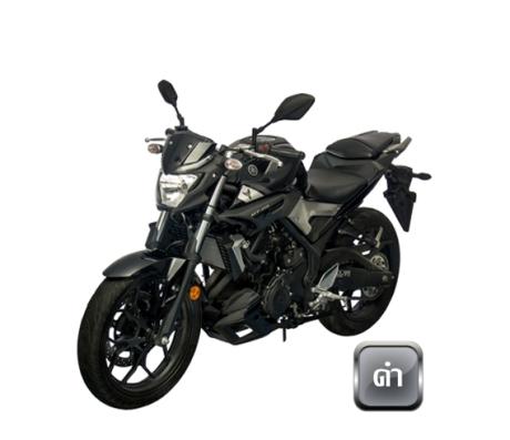 Yamaha MT-03 ABS resmi hadir di Thailand cuma Rp.69,9 Juta saja Made In Indonesia 01 Pertamax7.com