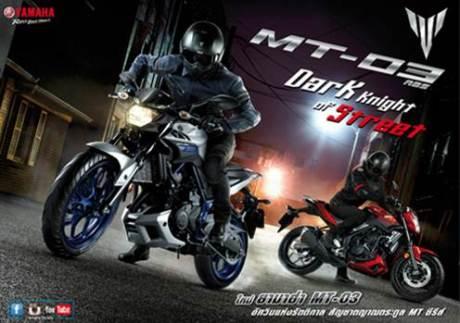 Yamaha MT-03 ABS resmi hadir di Thailand cuma Rp.69,9 Juta saja Made In Indonesia 04 Pertamax7.com