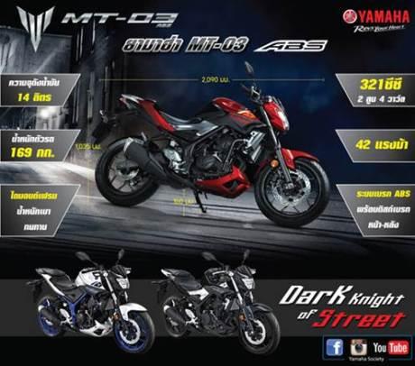 Yamaha MT-03 ABS resmi hadir di Thailand cuma Rp.69,9 Juta saja Made In Indonesia 06 Pertamax7.com