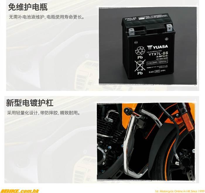 Haojue KA 150 Motor Suzuki Tiongkok ini cocok buat Hadapi Honda Verza 37 pertamax7.com