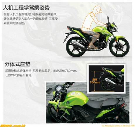 Haojue KA 150 Motor Suzuki Tiongkok ini cocok buat Hadapi Honda Verza 38 pertamax7.com