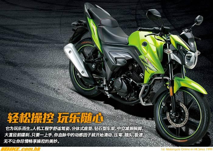 Haojue KA 150 Motor Suzuki Tiongkok ini cocok buat Hadapi Honda Verza 41 pertamax7.com