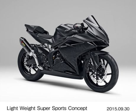 Honda Light Weight Super Sports Concept CBR250RR pertamax7.com