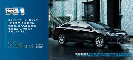 Intip Daihatsu Altis di Jepang, Irit tembus 23,4 KM per liter 01 Pertamax7.com