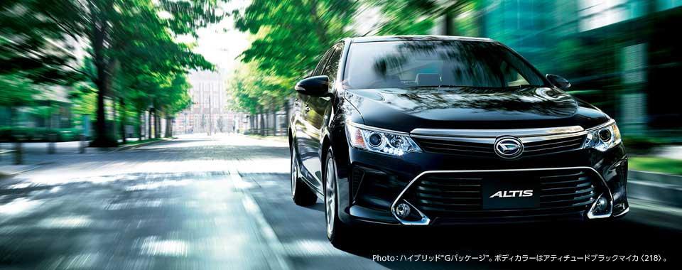 Intip Daihatsu Altis di Jepang, Irit tembus 23,4 KM per liter 03 Pertamax7.com