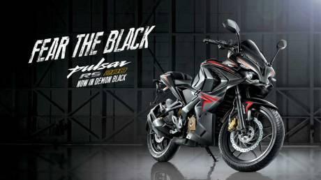 Intip Sangarnya Bajaj Pulsar RS200 Demon Black, Si hitam menatap tajam 12 Pertamax7.com