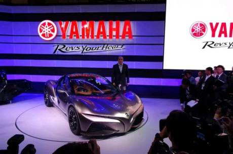 Intip Sport Car Concept Buatan Yamaha di Tokyo Motor Show, cuma 750 KG 16 pertamax7.com