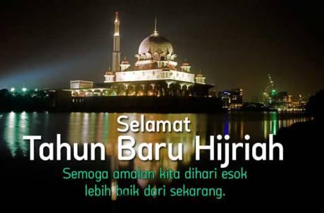 Selamat-Tahun-Baru-Islam-1437-Hijriah,-Semangat-Masa-Depan-pertamax7.com-