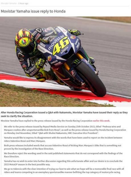 Tim-Yamaha-Bantah-Tudingan-Honda-Soal-Rossi-tendang-Marquez-,-Panas-pertamax7.com