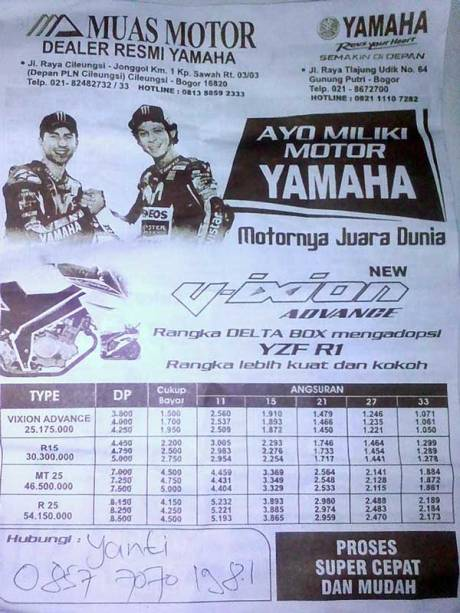Diskon Yamaha R25 sampai Rp.4 Juta Sedapnya promo akhir tahun pertamax7.com 1