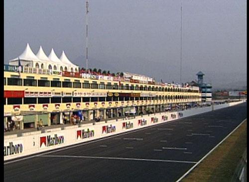 indonesia grand prix 1996 pertamax7.com