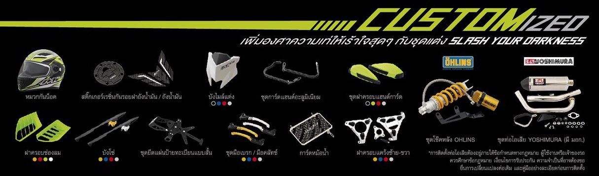 Intip Aksesoris resmi Yamaha M-slaz MT15 di Thailand, Shock Ohlins nya Menggoda  pertamax7.com (2)