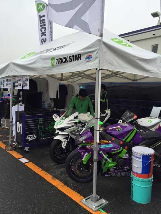 Kawasaki Ninja H2R Livery Trick Star Racing 13 Pertamax7.com