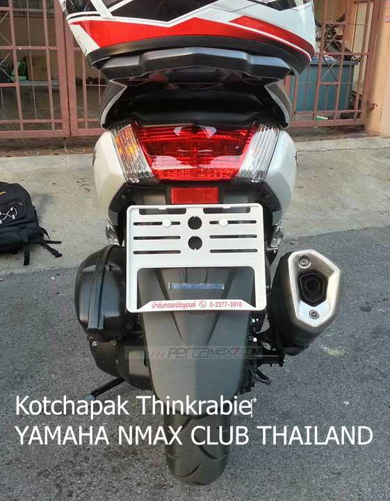 Modifikasi Yamaha NMAX 155 pakai knalpot Ninja 250 FI Makin Keren 01 Pertamax7.com