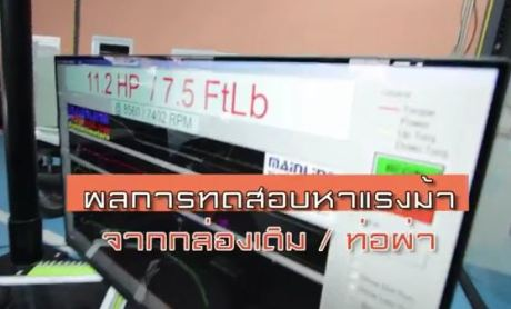 power yamaha M-slaz tembus 11,2 HP diatas dynotest pertamax7.com