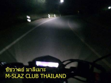 Sorot Lampu LED Yamaha M-Slaz, Terang Euy pertamax7.com