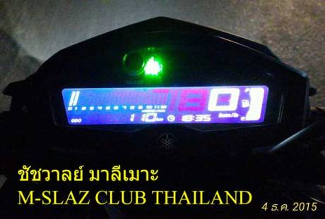speedometer yamaha M-slaz MT15 dimalam hari