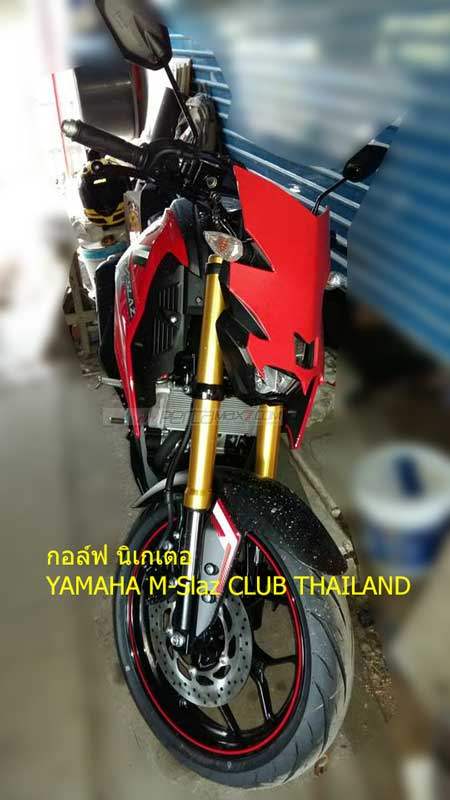 Topeng Konde Yamaha M-SLaz aka MT-15 ini gimana gan pertamax7.com 1