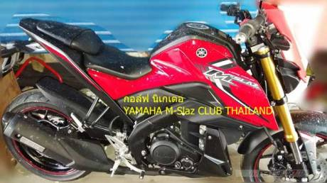 Topeng Konde Yamaha M-SLaz aka MT-15 ini gimana gan pertamax7.com