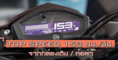 Topspeed-Yamaha-M-Slaz-150-MT-15-tembus-153-Km-per-Jam-pertamax7.com-
